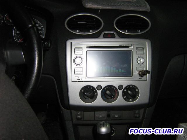 Установка задних колонок Focus 2 дорестайл - kolonk4.jpg