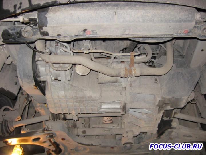 Снимаем защиту картера Ford Focus 1 - IMG_3307.jpg