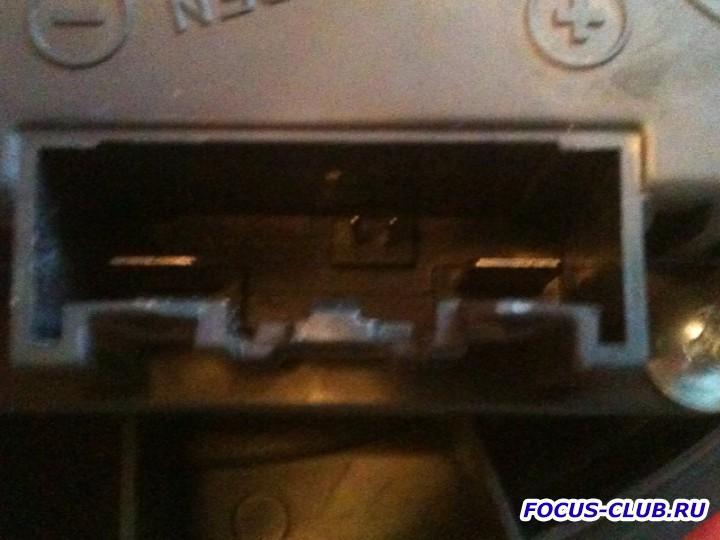 Не работает вентилятор на 1,2 и 3 скорости - IMG_0383.jpg