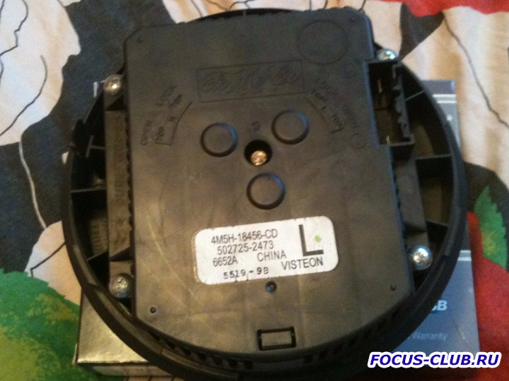 Не работает вентилятор на 1,2 и 3 скорости - IMG_0385.jpg