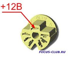 Не работает вентилятор на 1,2 и 3 скорости - kolodka-otopitelia_pview.jpg