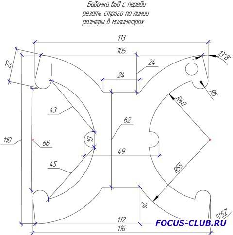 фиксатор распредвала на ФФ-2 1.6 115 л.с ? - 4b31feas-480.jpg