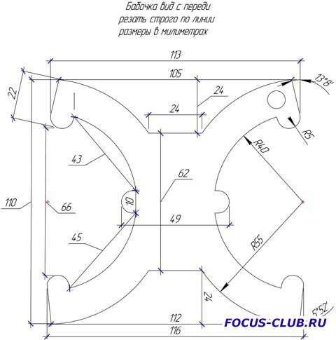 Специальные приспособления для ремонта... - 4b31feas-480.jpg