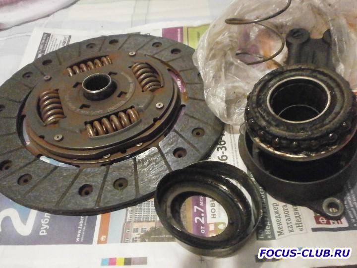 Диски сцепления на форд разные - P3091284.JPG
