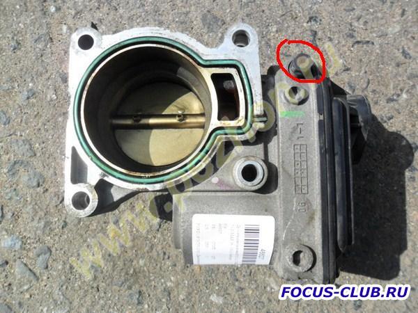 болт фиксатора начального положения дроссельной заслонки Focus - up246701_46627.jpg