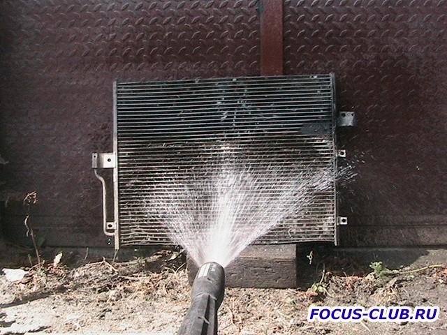 Промывка чистка радиатора Ford Focus 2 - 7b369adaa3e3.jpg