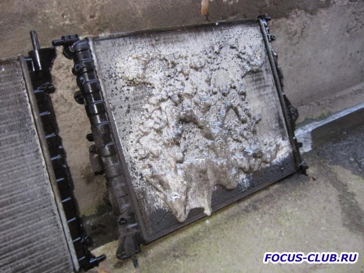 Промывка радиатора от грязи средством Крот  - IMG_3500.jpg