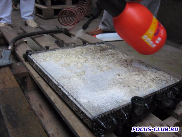 Промывка радиатора от грязи средством Крот  - IMG_3508.jpg