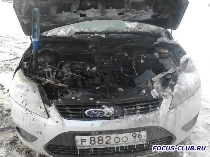 После пожара в моторном отсеке - IMG_20151220_124600.jpg