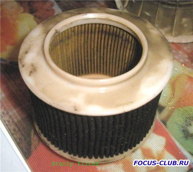 Топливный насос и топливный фильтр Focus 2 - image5.jpg