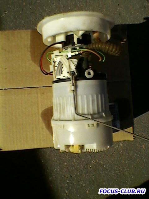 Топливный насос и топливный фильтр Focus 2 - f33.jpg