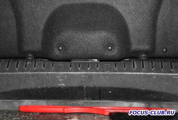 Вот так это выглядит изнутри при закрытой крышке багажника: - IMG_0528.JPG