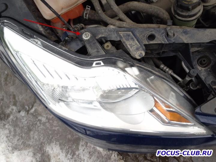Замена ламп ближнего света на Ford Focus 2 рестайлинг - flash_focus_2.jpg
