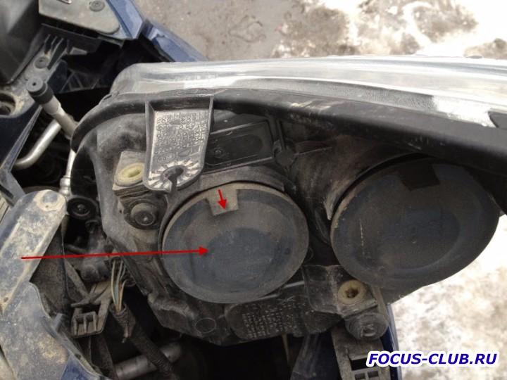 Замена ламп ближнего света на Ford Focus 2 рестайлинг - flash_focus_4.jpg