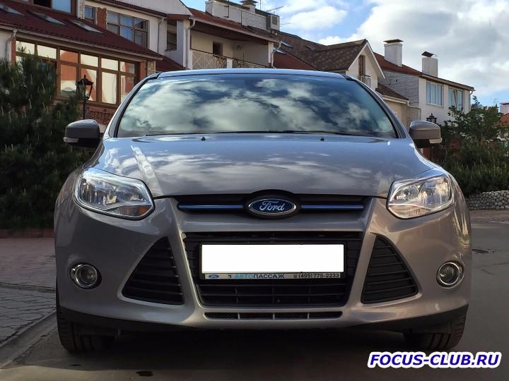 Продам Ford Focus - IMG_4904.jpg