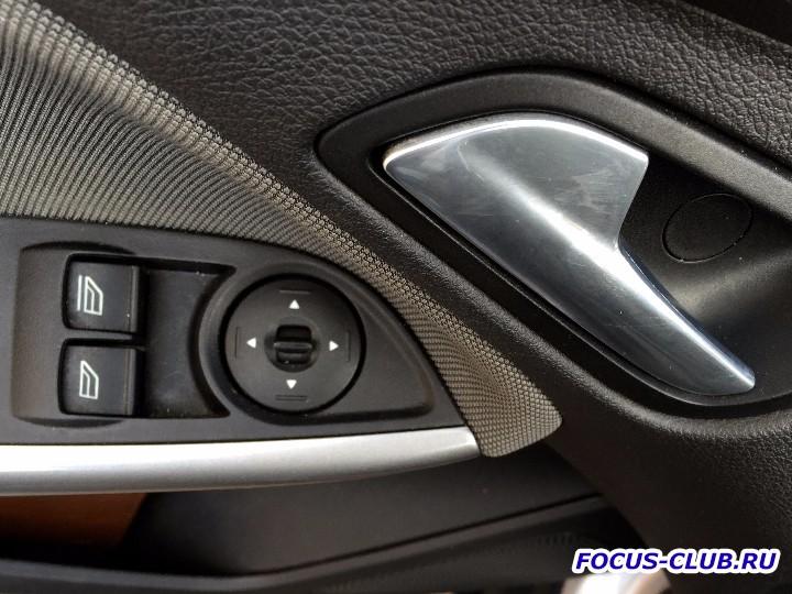 Продам Ford Focus - IMG_4911.jpg