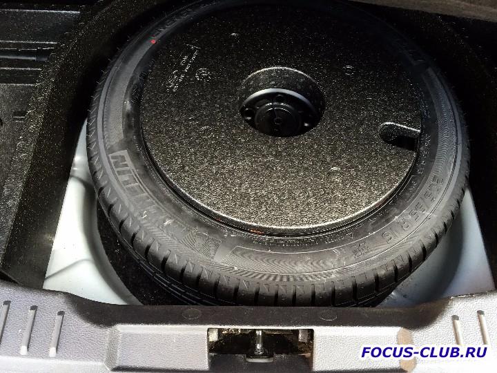 Продам Ford Focus - IMG_4916.jpg