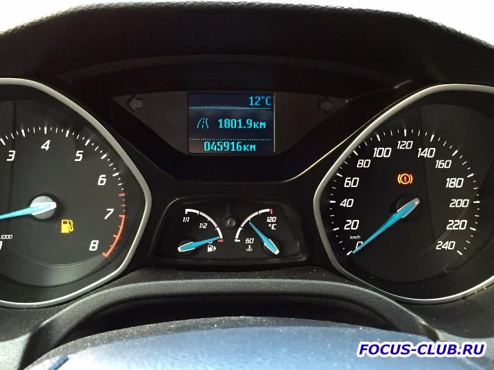 Продам Ford Focus - IMG_4924.jpg