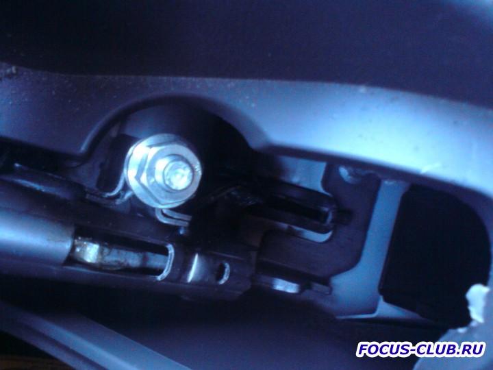 Как подтянуть ручник на Focus 2? - DSC00511.jpg
