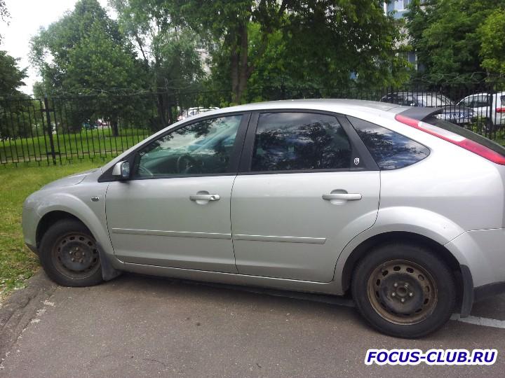 Внимание угон Ford Focus серебристый хетчбек В774УР199  - 20160608_132930.jpg