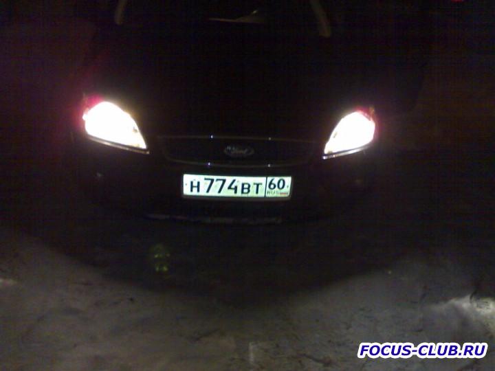 Замена ламп ближнего света на Focus 2 - 135093674.jpg