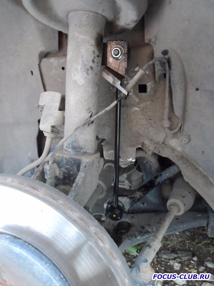 Замена передних стоек стабилизатора Focus 2 - 182640cs-960.jpg