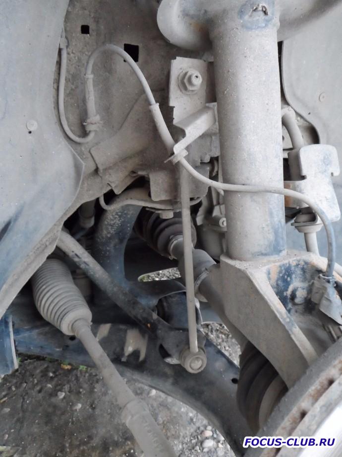 Замена передних стоек стабилизатора Focus 2 - f82640cs-960.jpg