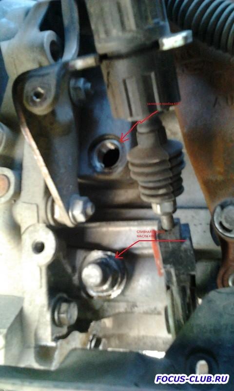 Замена ступичного подшипника и заодно сальника КПП на Focus 2 - 0529.jpg