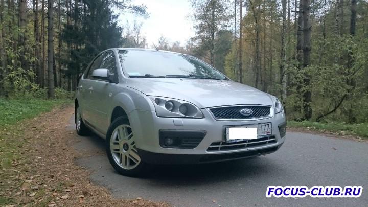 [Москва] Продаю Ford Focus II Хэтч, 5 дв. 1.8 MT Серебристый, немецкая сборка - 2015 10 12 Focus (24).JPG
