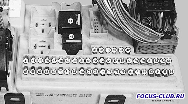 Ford Fokus-2 двойная блокировка - 811var.jpg