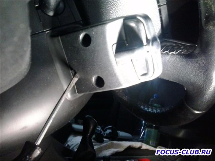 Подключаем видеорегистратор к замку зажигания АСС  - 25e785bccacc.jpg