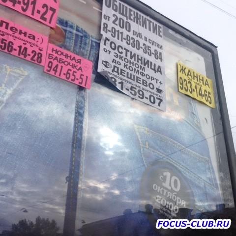 ФОТОТЧЕТ О ВСТРЕЧЕ В ПИТЕРЕ  - image-10-10-16-02-51.jpeg