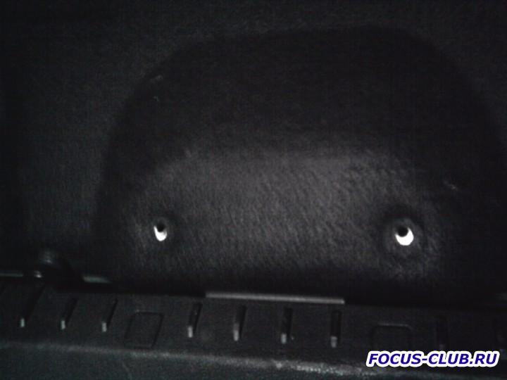 Решение проблемы открытия багажника - 0131.jpg