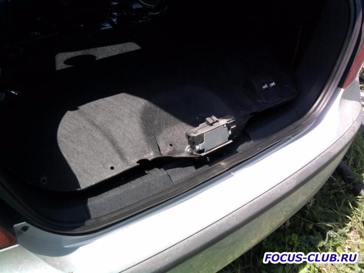Решение проблемы открытия багажника - 0136 (1).jpg