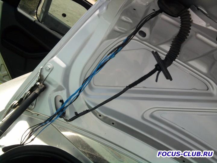Решение проблемы открытия багажника - 0141.jpg
