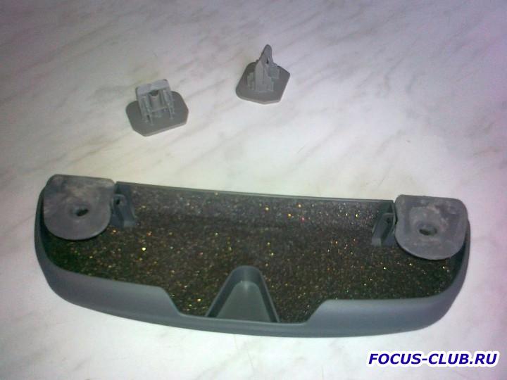 Установка очешника в Focus 1 - 17112011010.jpg