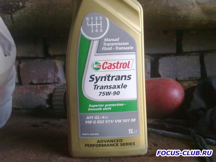Ремонт течи подтеков масла из КПП фотоотчет  - 20052011166.jpg
