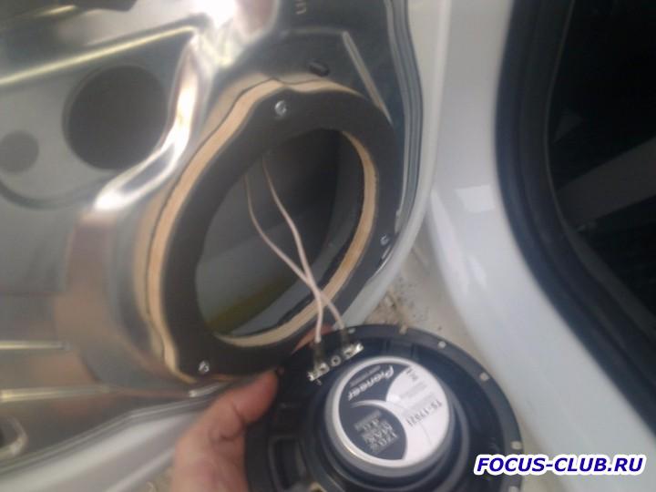 Установка акустики в задние двери Focus 2 рестайл - 0178.jpg