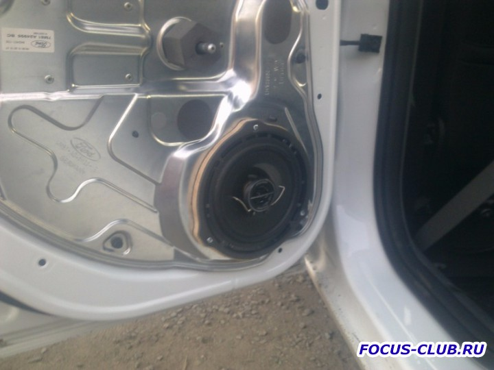 Установка акустики в задние двери Focus 2 рестайл - 0179.jpg
