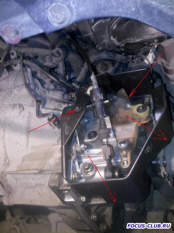 Замена масла в МКПП в Focus 2 фотоотчёт  - moto_0509.jpg