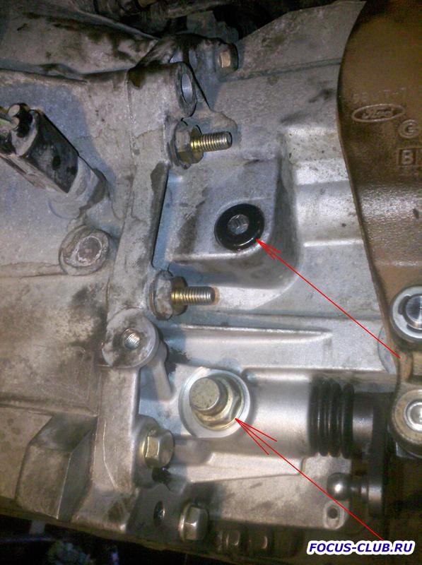 Замена масла в МКПП в Focus 2 фотоотчёт  - moto_0506.jpg