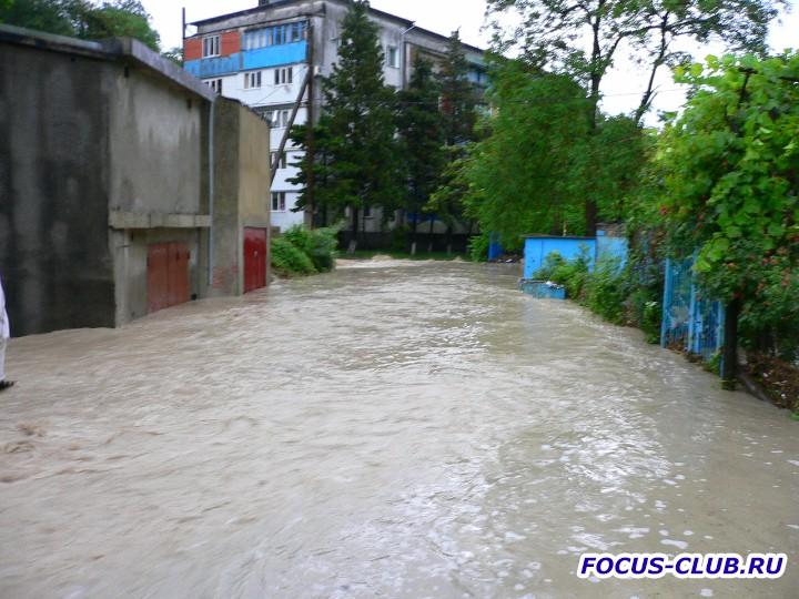 Краснодарский край. - P1060753.JPG