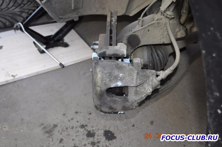 Замена передних тормозных колодок на Focus 2 фотоотчет  - DSC3039.jpg