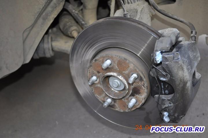 Замена передних тормозных колодок на Focus 2 фотоотчет  - DSC3042.jpg
