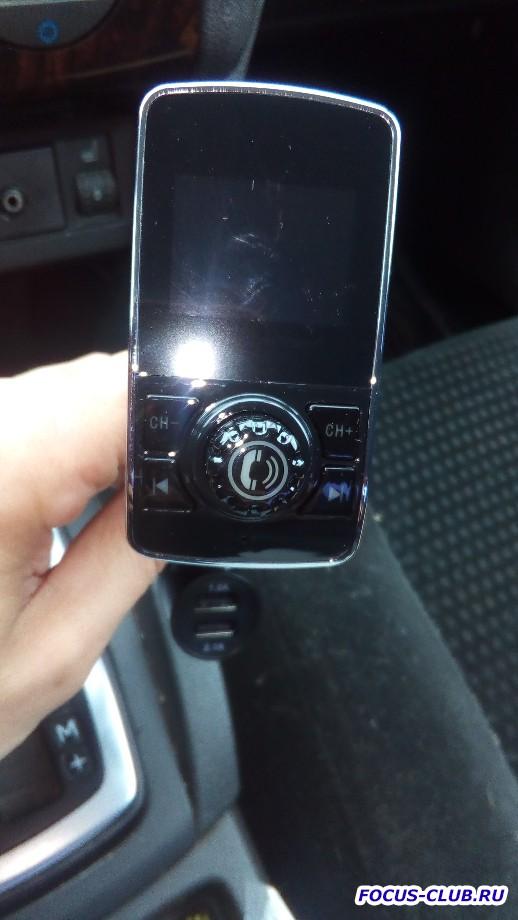 Магнитола ford 6000, где AUX и как подключить Hands Free - IMG_20180421_131036.jpg