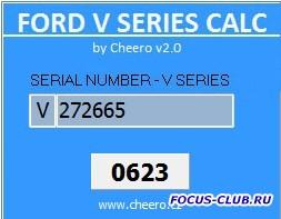 Помогите разблокировать магнитолу 6000cd Ford focus 2 - jpg_180718.3.jpg