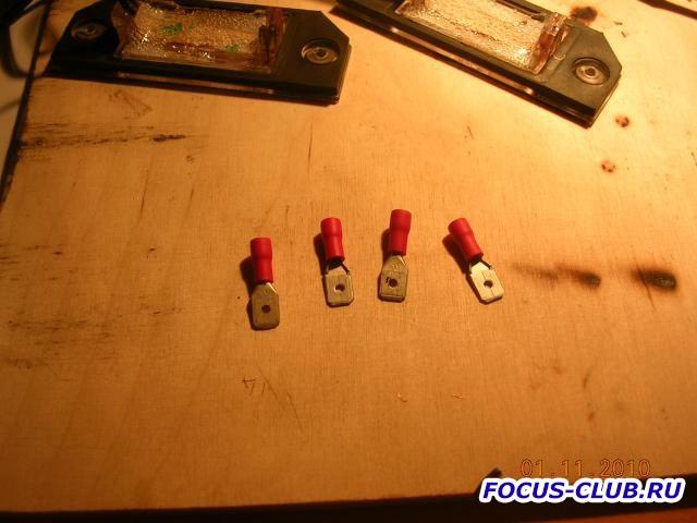 Ремонт подсветки номера  - bce0349efaf87e4154378811915d081d.jpg
