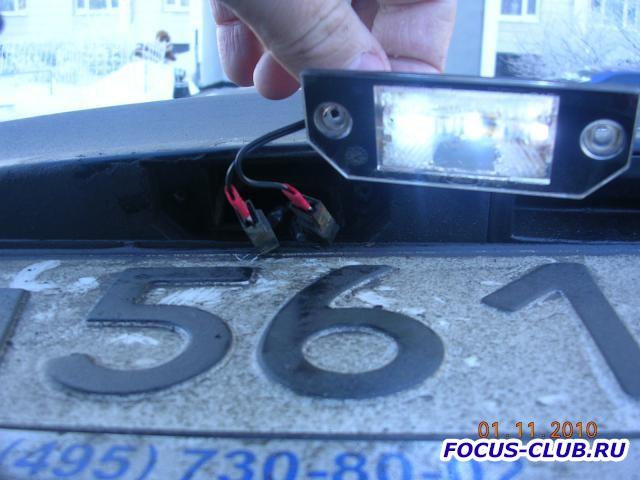 Ремонт подсветки номера  - 87caa30208d0fc4fbc3d6c5b58471106.jpg