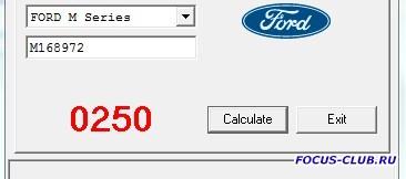 Помогите разблокировать магнитолу 6000cd Ford focus 2 - jpg_180815.2.jpg