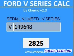 Помогите разблокировать магнитолу 6000cd Ford focus 2 - jpg_181021.2.jpg